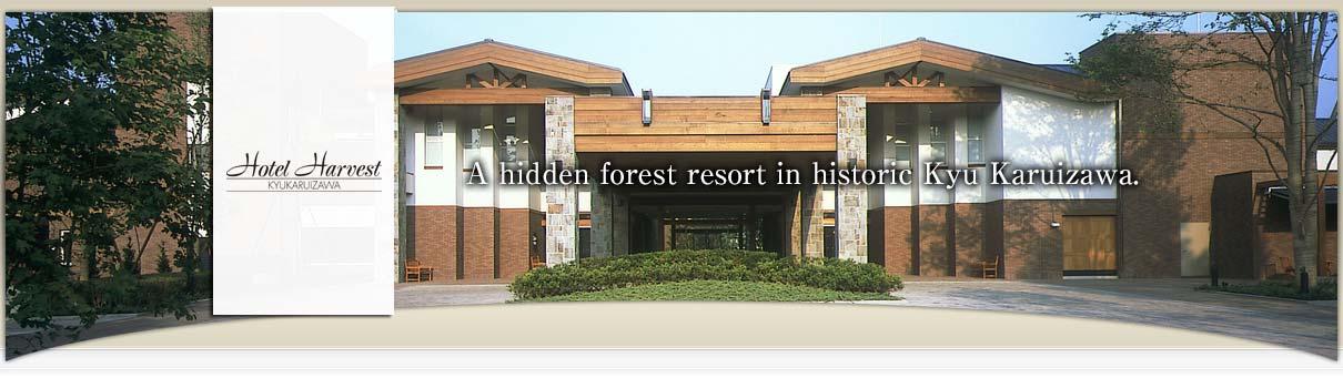 Hotel Harvest Kyukaruizawa 【official Web Site】hotel Harvest