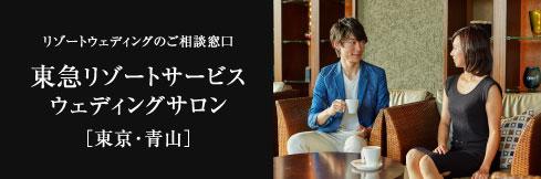 リゾートウェディング 【公式サ...